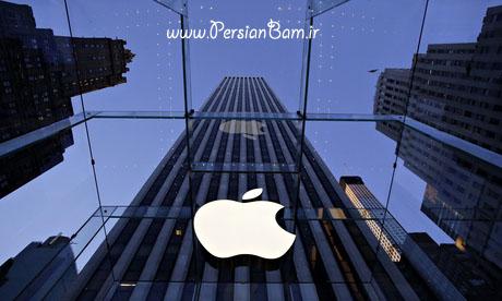 Apple به رکورد 701 میلیارد دلار رسید!