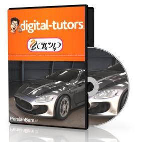 دانلود فیلم آموزشی مدل سازی خودرو در تری دی اس مکس 2015