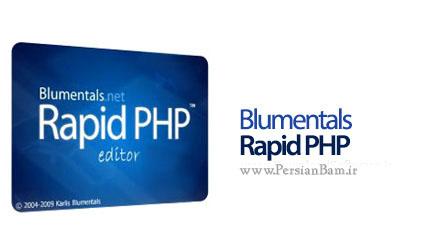 دانلود Blumentals Rapid PHP Editor 2015 v13.4.0.168 – نرم افزار کدنویسی صفحات وب