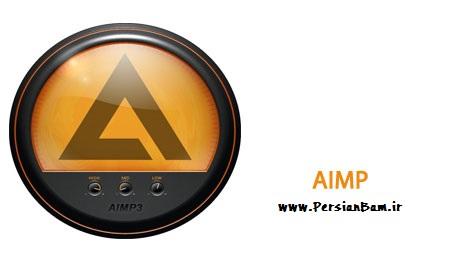 دانلود نرم افزار موزیک پلیر قدرتمند AIMP 4.00 Build 1678 Final