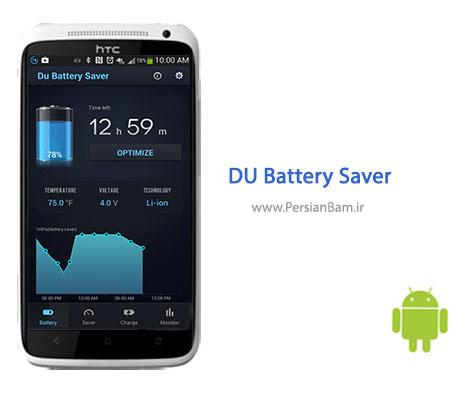 دانلود نرم افزار اندروید مدیریت مصرف باتری DU Battery Saver 3.9.9.9.6.2