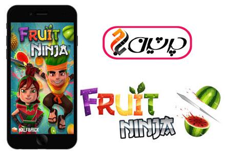 Fruit.Ninja