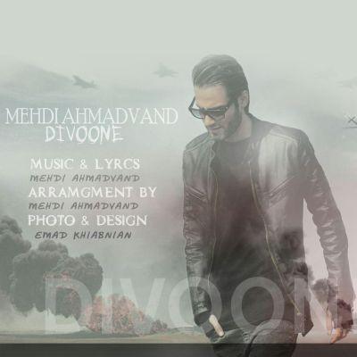 Mehdi-Ahmadvand