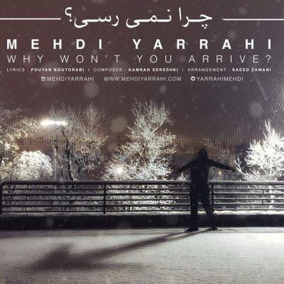 Mehdi-Yarrahi_Chera-Nemiresi