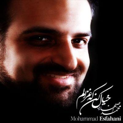 Mohammad-Esfahani-Khilal-Kon-Ke-Ghazalam