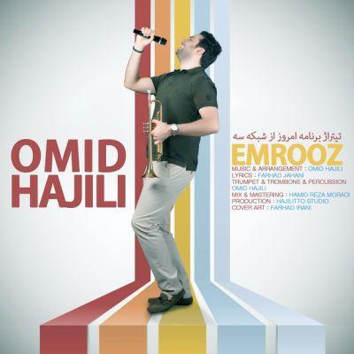 Omid-Hajili-Emrooz